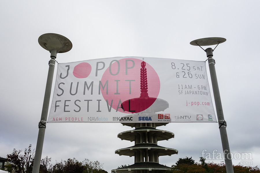 J-Pop Summit Festival 2012: A Reflection