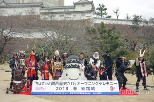 Shiromaru-hime and co. at Himeji Castle, Himeji