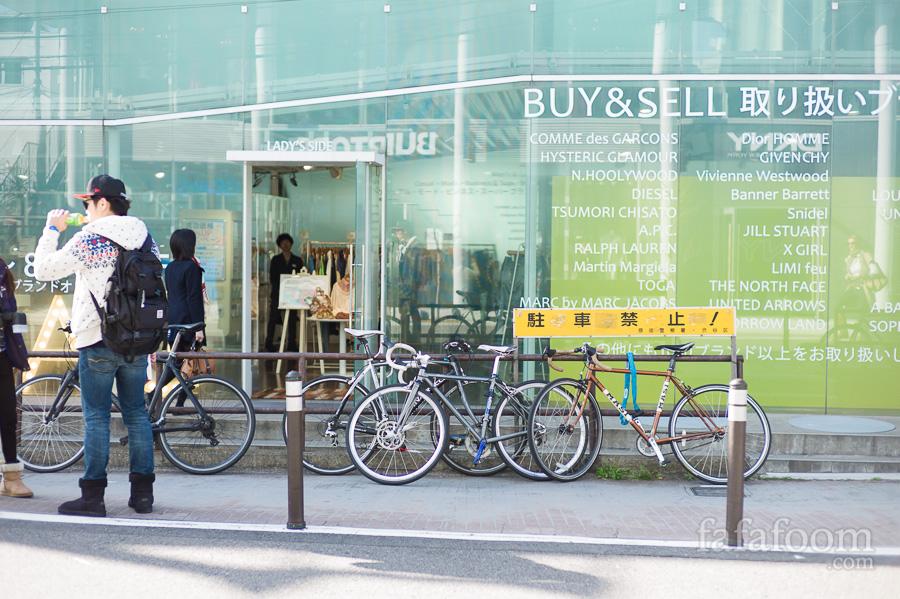 Japan Shopping Highlights: Tokyo and Kyoto